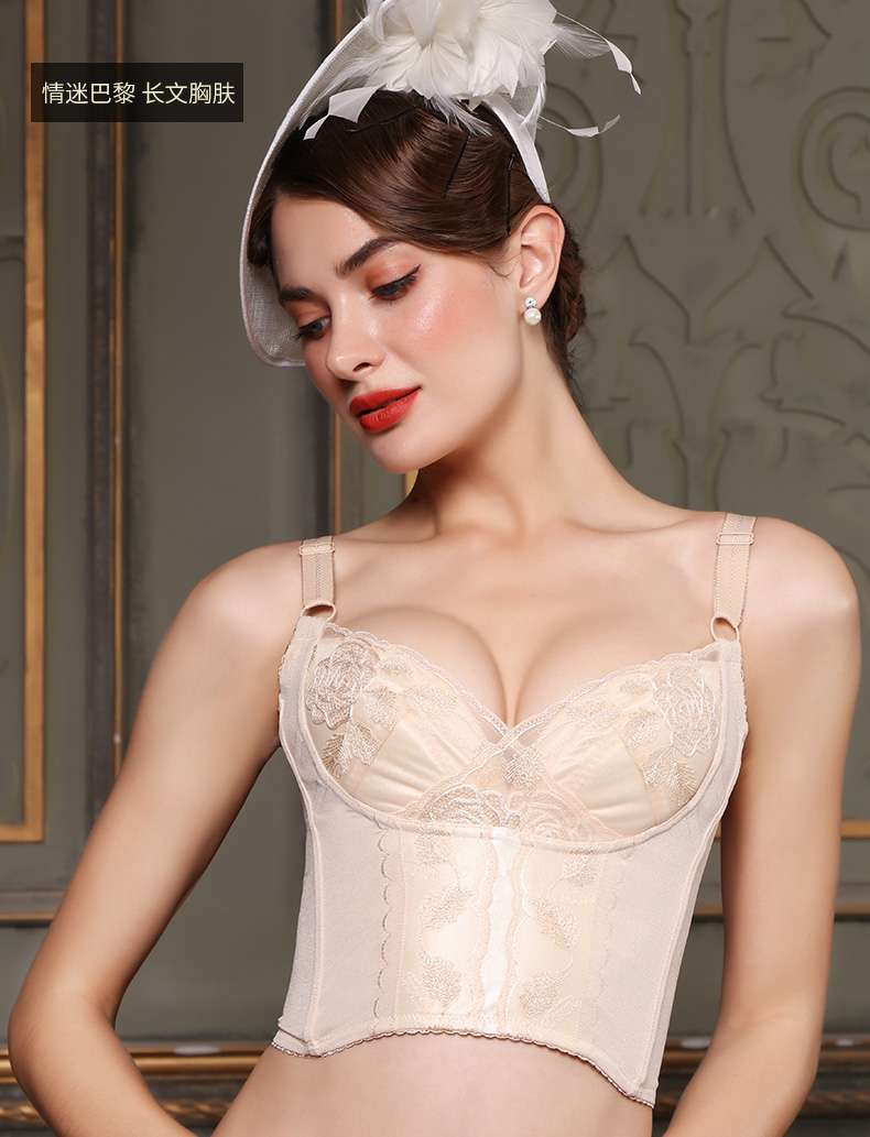 安提尼亚情迷巴黎长文胸 聚拢收副乳身材管理器AT61 情迷巴黎肤色长文胸