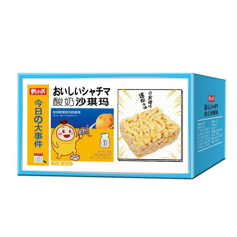 甄小养沙琪玛酸奶味420g整箱