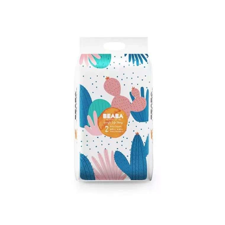 碧芭宝贝(Beaba)丛林物语系列纸尿裤*2包(NB/S/M/L/XL)