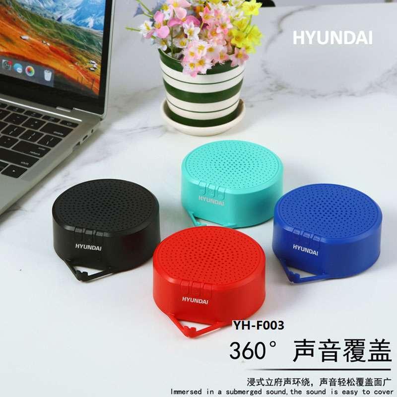 现代HYUNDAI-多功能手机支架音箱 YH-F003