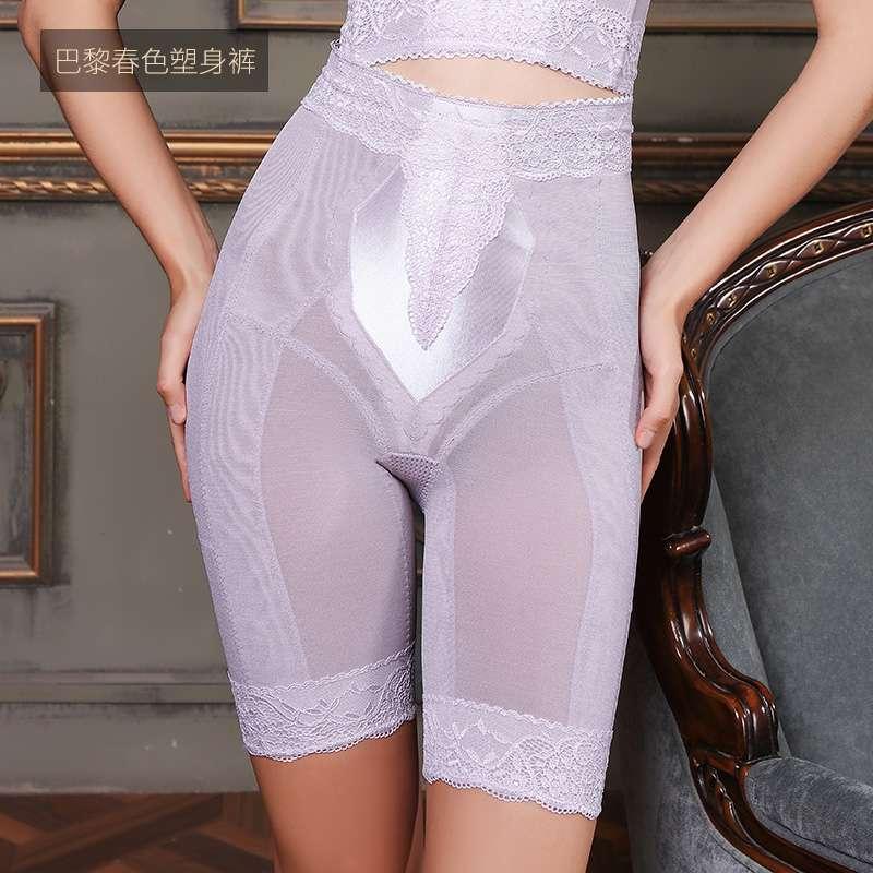 安提尼亚 收腹裤收小肚子强力塑形塑腰塑身裤AT08 巴黎春色塑身裤