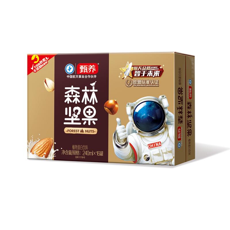 甄养森林坚果植物蛋白坚果乳整箱240ml*16罐