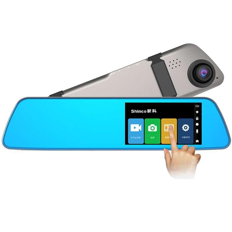 新科Shinco触摸屏前后双摄像头高清记录仪G12