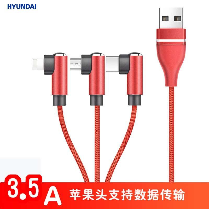 现代HYUNDAI-一拖三弯头快充数据线YH-NB002