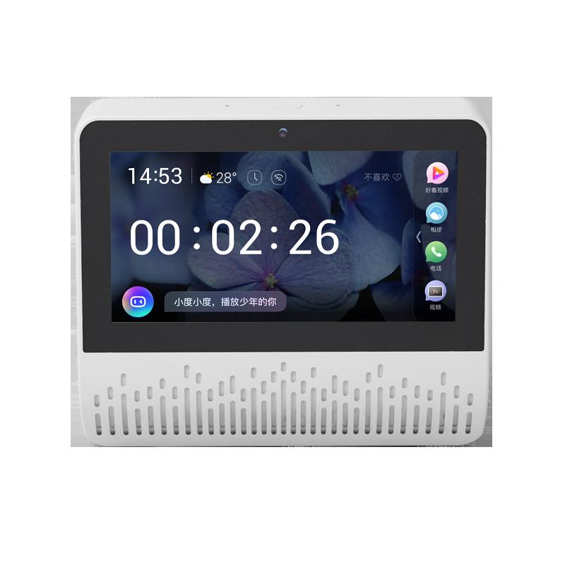 小度 智能屏 X6 智能平板电脑 在家触屏音箱 蓝牙/WiFi音响 智能家居中控 视屏通话 灰色