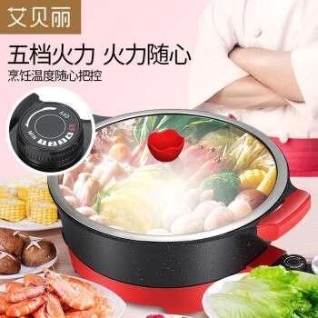 艾贝丽(CS-Y)韩国麦饭石电火锅5L电热锅多功能涮煮一体锅 黑色 5L