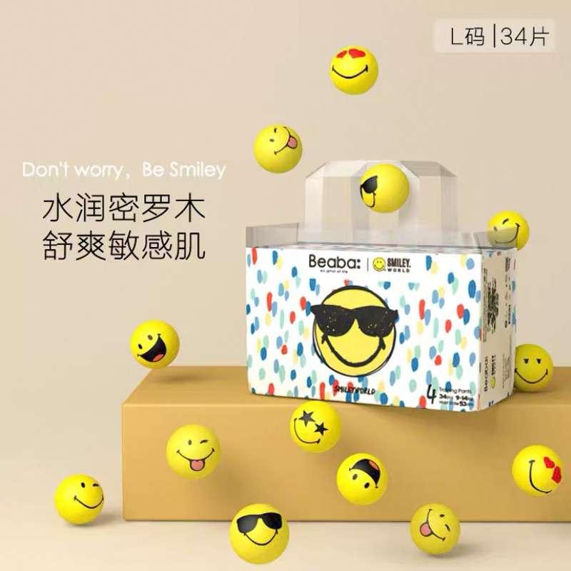 碧芭宝贝(Beaba)笑脸Smiley系列拉拉裤*2包(L/XL/XXL)