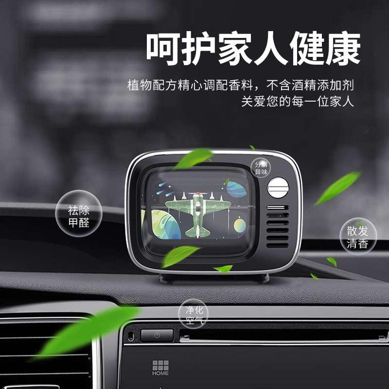 ossky TV2车载香薰+香水3ML