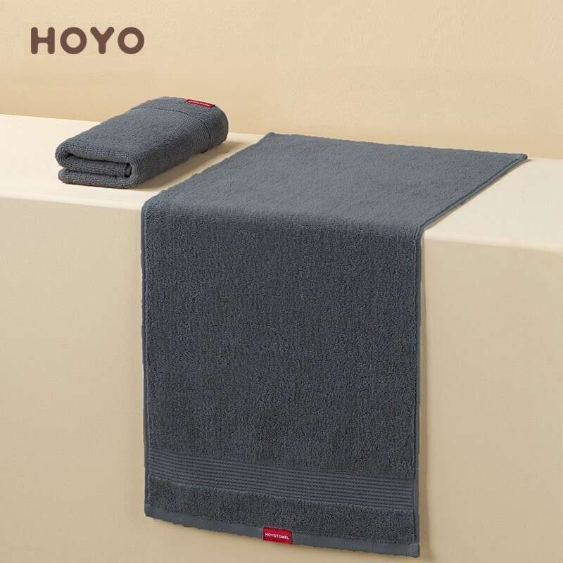 日本和风HOYO抗菌毛巾单条牛皮纸-蓝墨色(33*72cm)