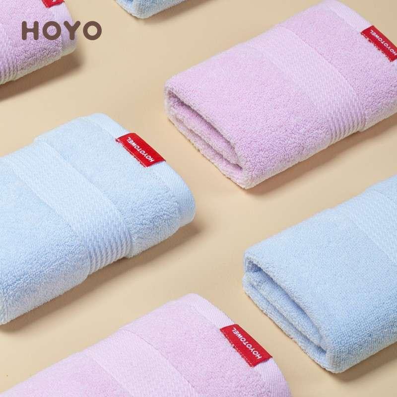 日本和风HOYO抗菌方巾单条牛皮纸 若蓝色(33*33cm)