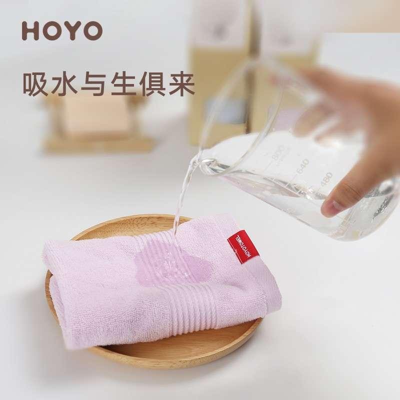 日本和风HOYO抗菌方巾单条牛皮纸 藤紫色(33*33cm)