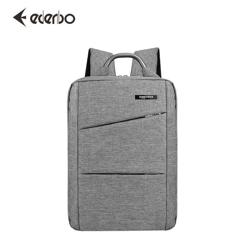 爱登堡(Edenbo)商务休闲双肩包F1619    灰色