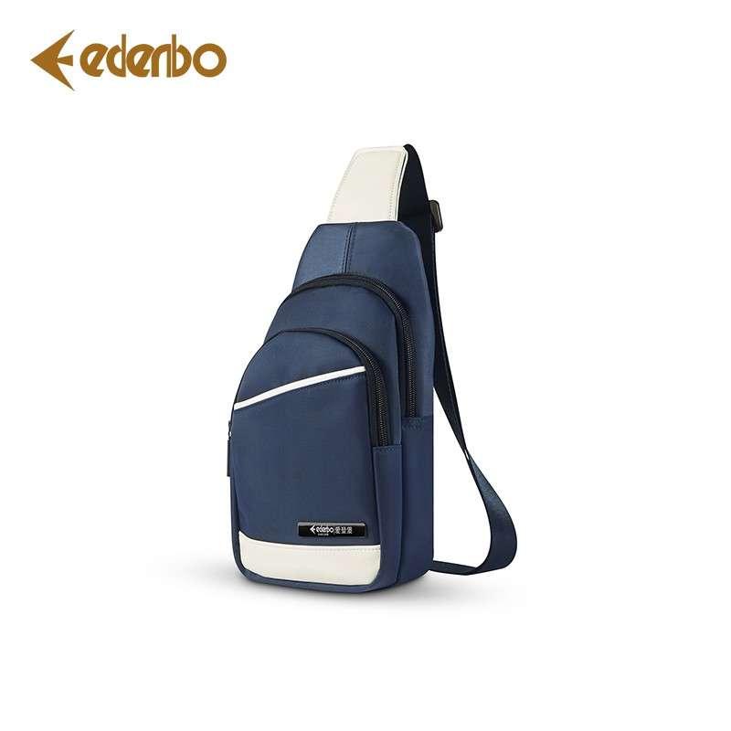 爱登堡(Edenbo)旅行休闲胸包F1769 蓝色