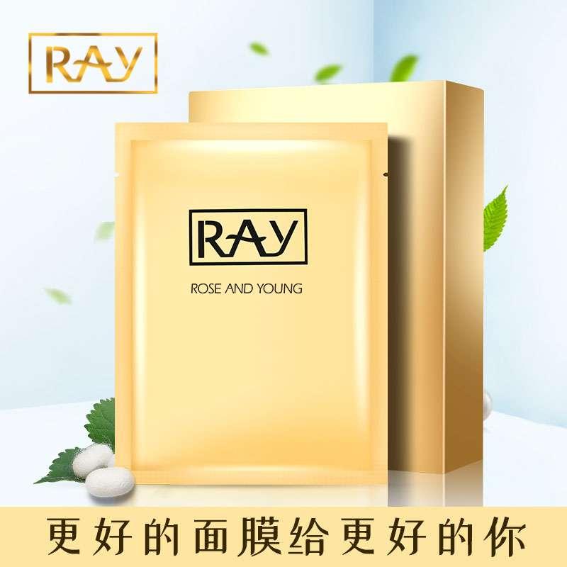 RAY蚕丝面膜(金色版)10片/盒