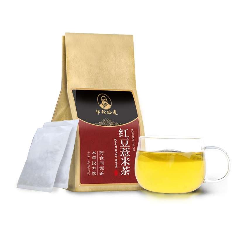红豆薏米茶150克/袋