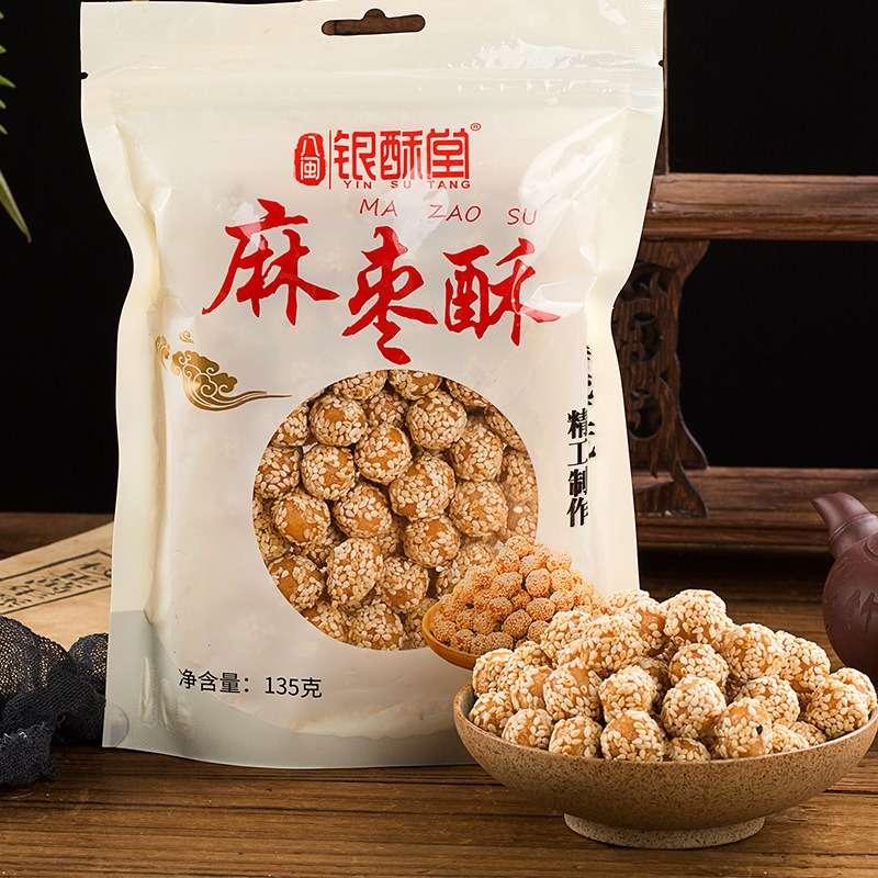 福州传统糕点麻枣135g*4包(保质期:180天)