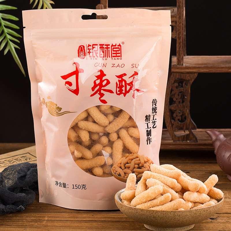 福州传统糕点寸枣150g*4包(保质期:180天)