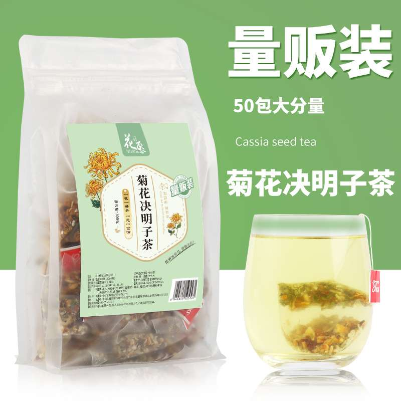 菊花决明子茶(量贩装)300克/袋