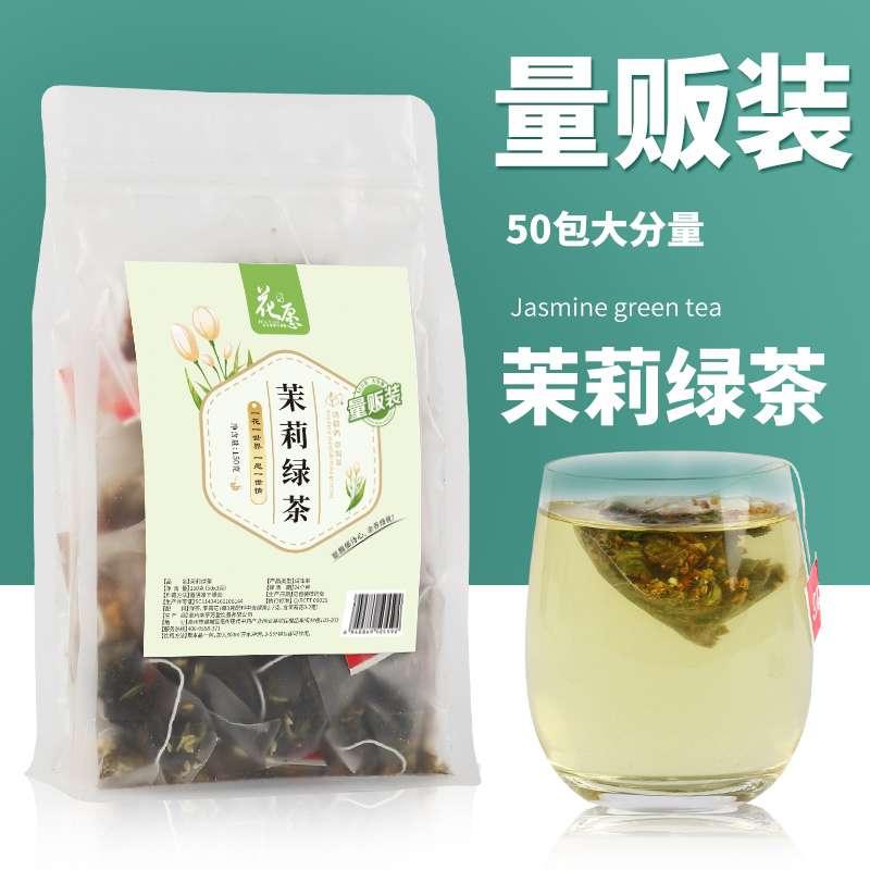 茉莉绿茶(量贩装)150克/袋