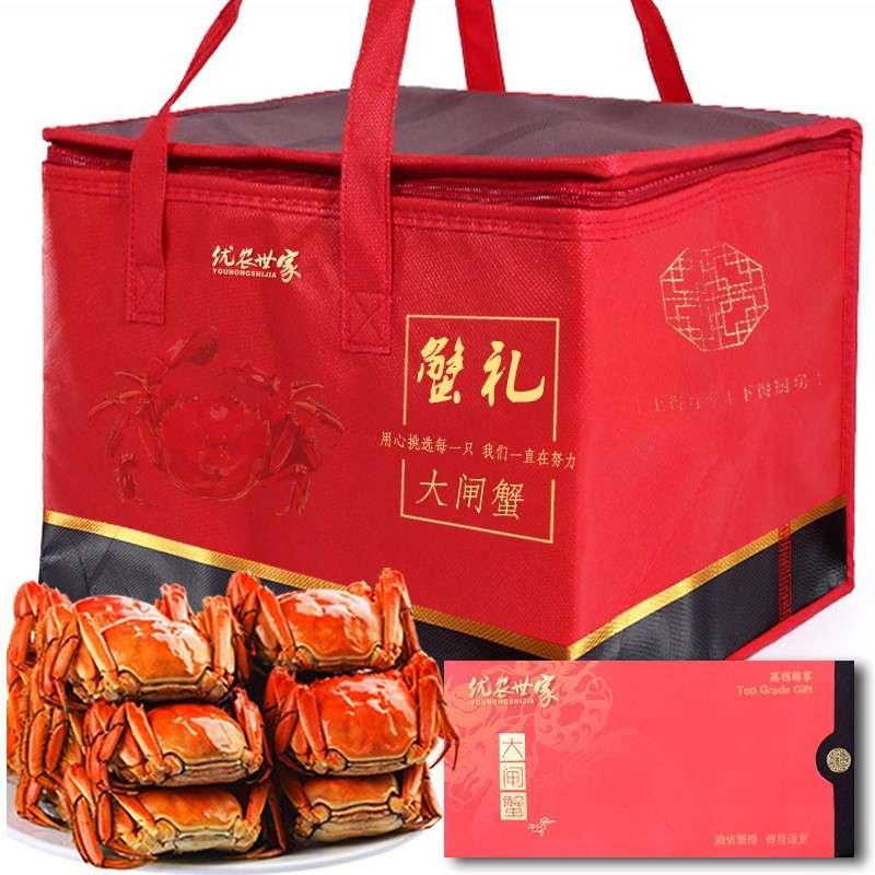 优农世家大闸蟹礼盒礼品 海鲜水产 2688型【公3.5-4.0母2.5-3.0】8只
