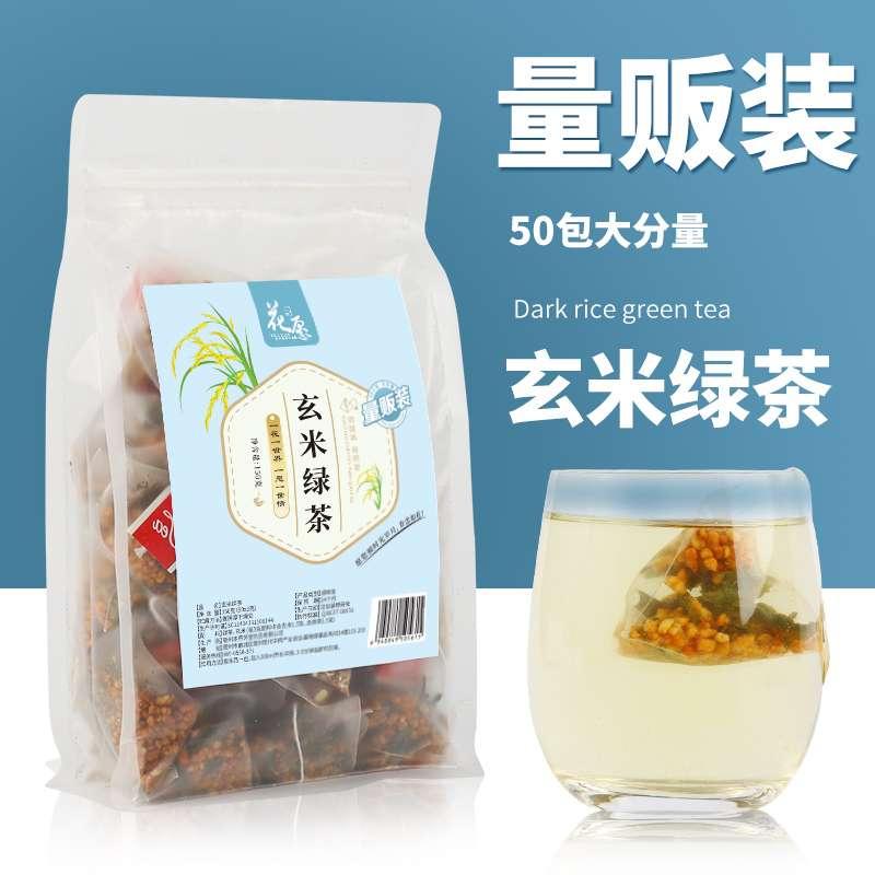 玄米绿茶(量贩装)150克/袋