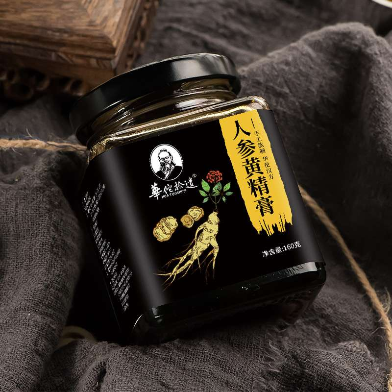 人参黄精膏160克/瓶