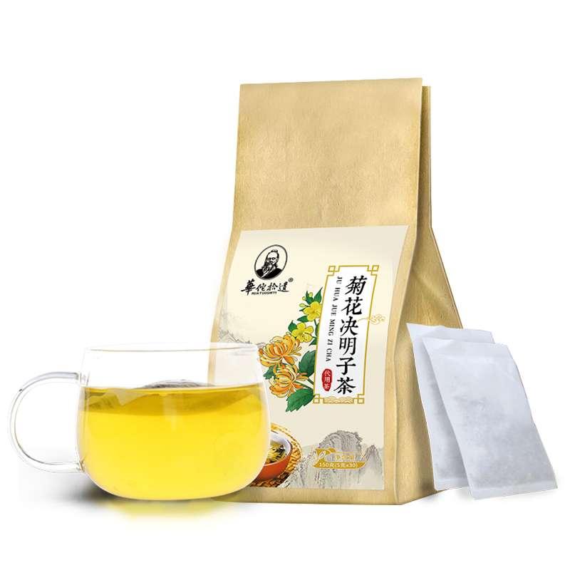 菊花决明子茶150克/袋